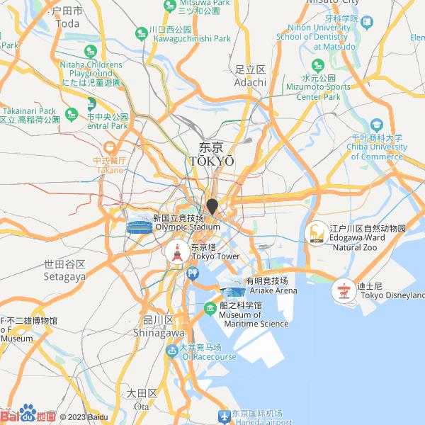 RIMOWA Nihonbashi Mitsukoshi