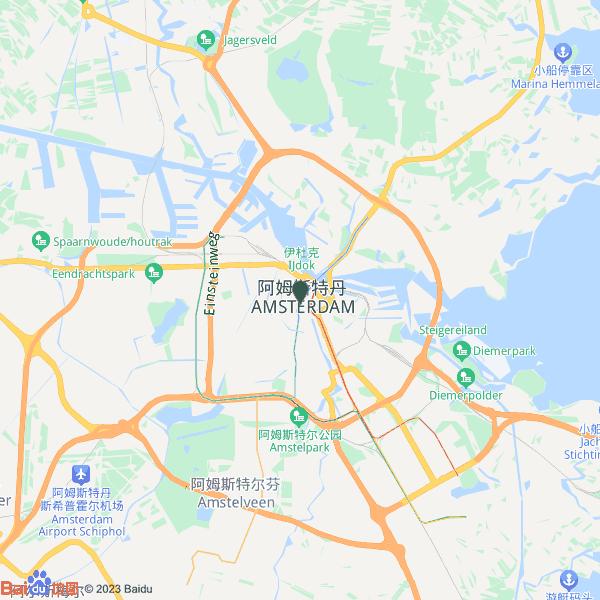 RIMOWA Amsterdam - De Bijenkorf