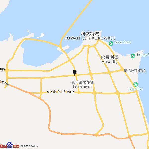 RIMOWA Store Kuwait