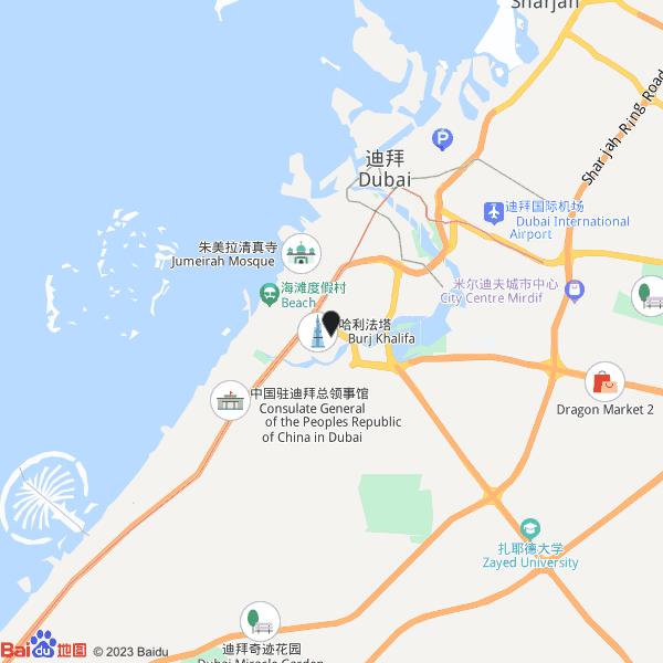 RIMOWA Store Galeries Lafayette Dubai