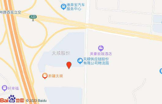 乌鲁木齐花果山网络科技有限公司