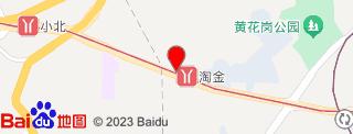 布丁酒店广州陈家祠地铁站上下九步行街店