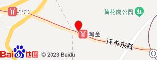 速8酒店北京南站开阳桥店