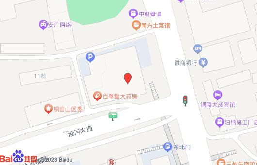 联系我们 (图1)