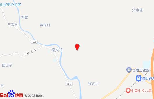 眉山市双双凤凰李水果种植有限公司