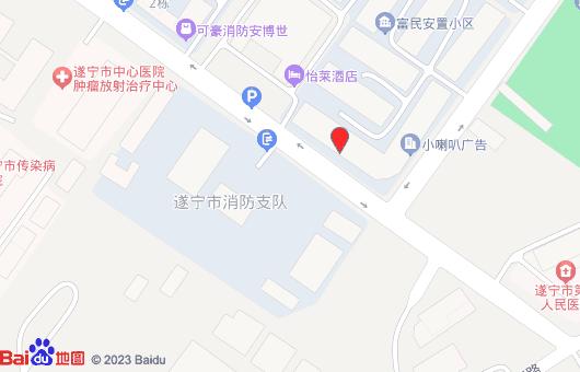 遂宁代理记账公司遂宁市代记账公司(图2)