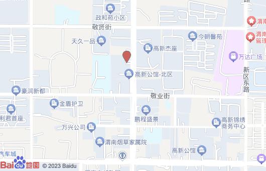 2021年陕西事业单位联考渭南考点【考场】分布