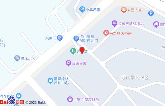 宜昌制冷设备
