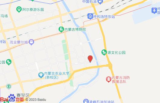 内蒙古经销商(图1)