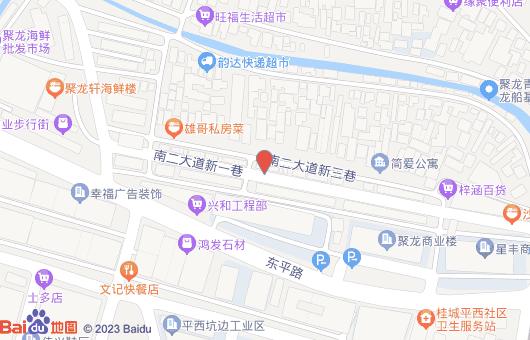 聯係香蕉视频破解版app无限次(圖1)