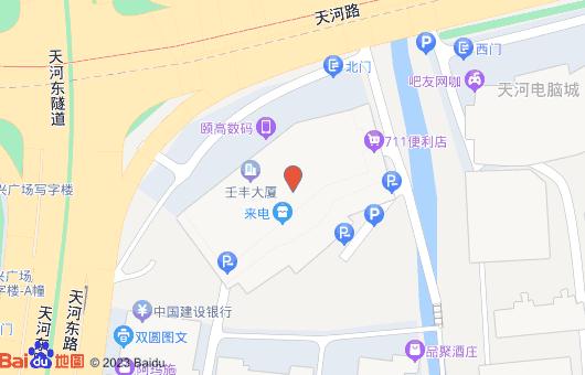 广州体验中心(图1)