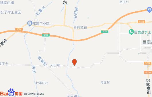 聯係向日葵影院app下载污(圖1)