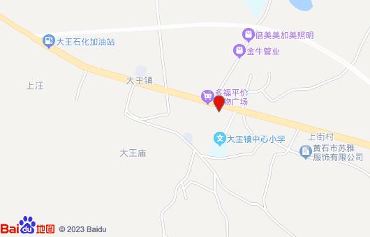 湖北吴都药业连锁有限公司黄石玉槐堂大药房(图1)