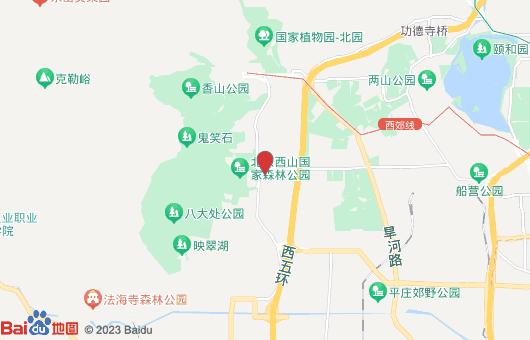 部分高校在京校友会成员暑期西山小聚(图11)