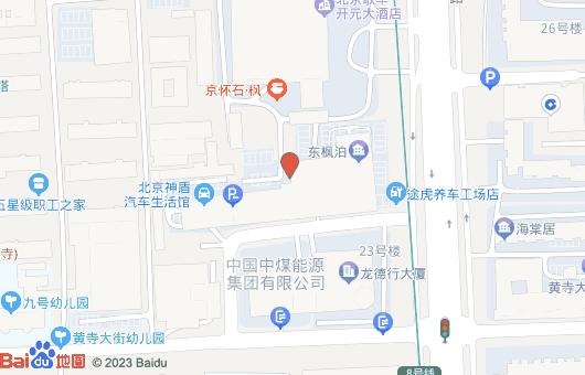东枫泊大厦出租租赁面积:2285平米(可分割260平、328平、660平)(图20)