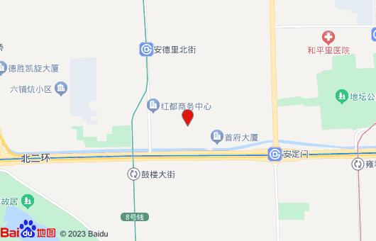中装大厦【中国装饰大厦】(图1)