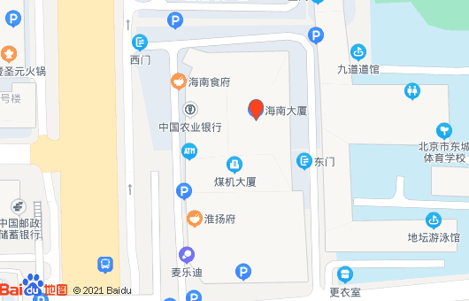 海南大厦(图1)