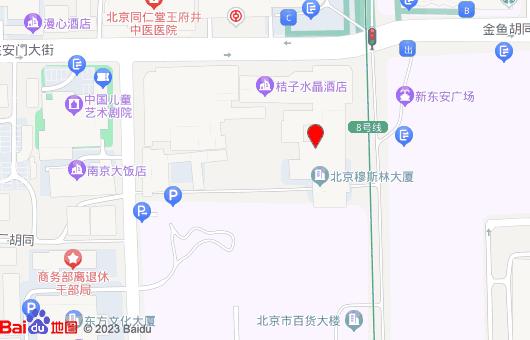 北京穆斯林大厦(图1)