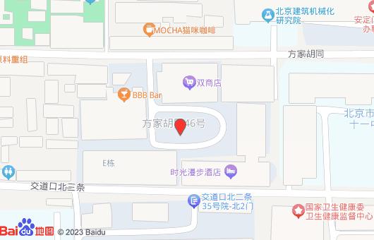 方家胡同46号(图14)