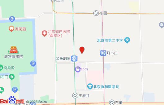 北京华侨大厦(图1)