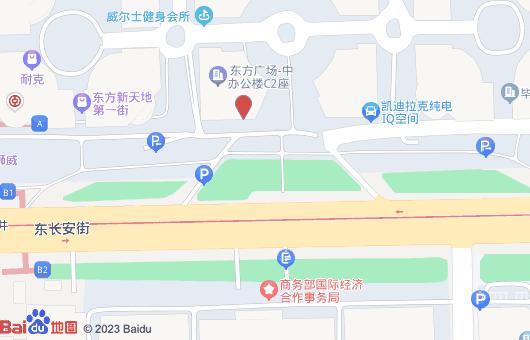 东方广场(图1)