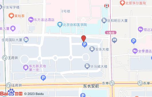 中国国家话剧院大厦(图1)