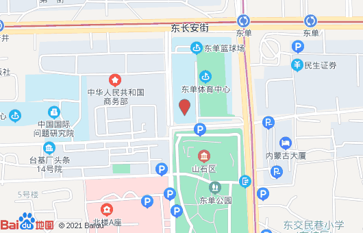 东单办公楼(图1)