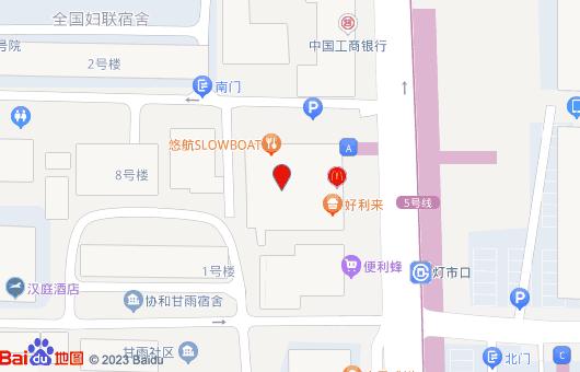 亿达·圣元荟(图8)