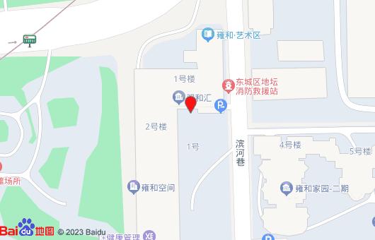 雍和艺术区写字楼位于北京市东城区安定门东滨河路3号院