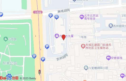 驻京办事处北京内蒙古大厦地址:北京市东城区崇文门内大街2号(图1)