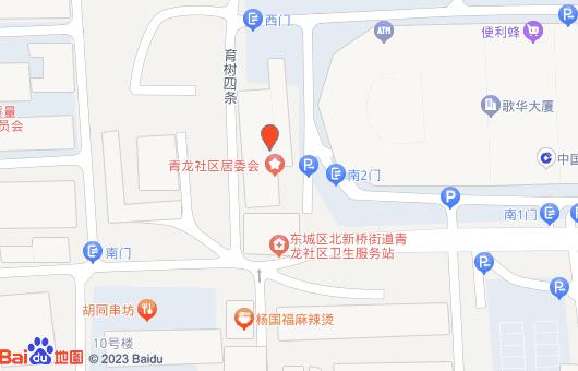 东城区文化人才国际创业园嘉诚(图22)