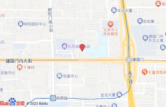 光华长安大厦Ⅱ号楼Ⅱ座地图位置标注