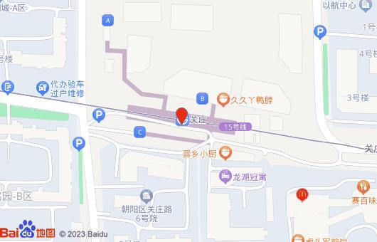 新写字楼项目鼎成时代广场启动招租工作(图2)