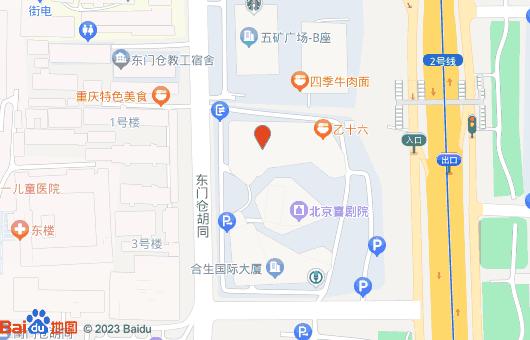 东方文华大厦(图1)