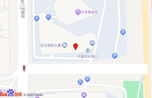 合生国际大厦(图3)