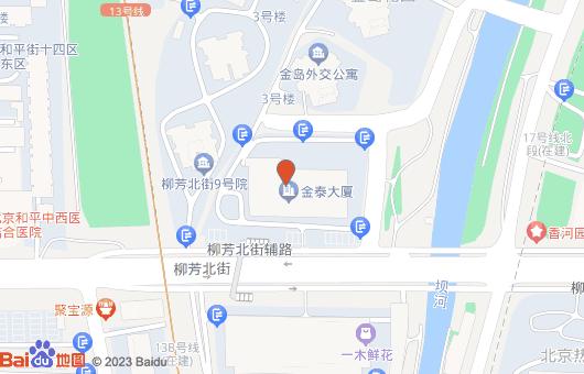 金泰大厦(图1)