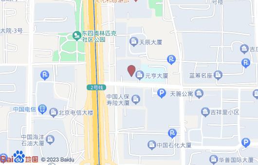 元亨大厦(图2)