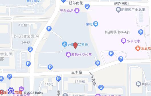 悠唐国际中心B座(图1)
