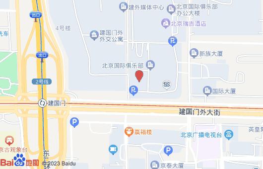 北京国际俱乐部大厦C座(图1)
