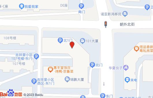 101大厦(图1)