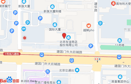 友谊大厦(图2)