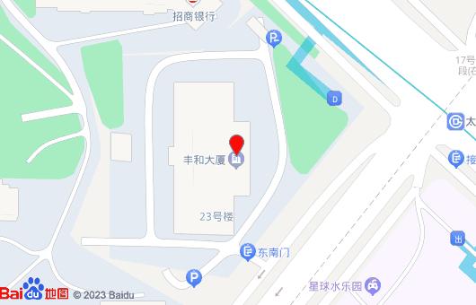 丰和大厦(图6)