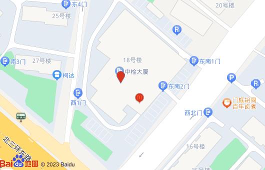 三元大厦(图1)