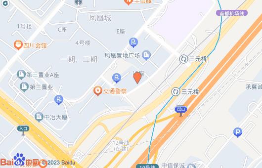 三元NEO大厦(图1)