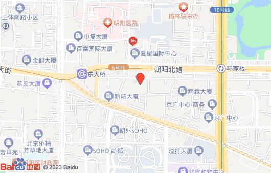北京保罗商务会馆(图12)