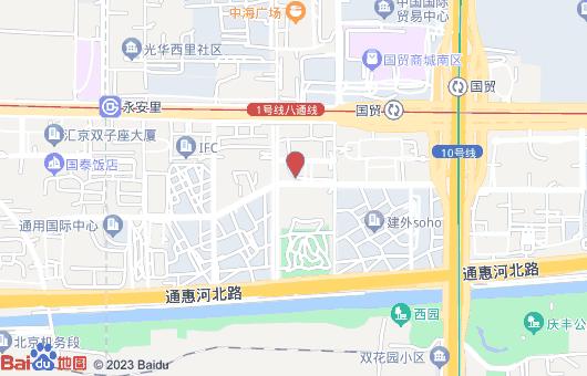 中环世贸中心C座(华熙国际中心C座)(图17)
