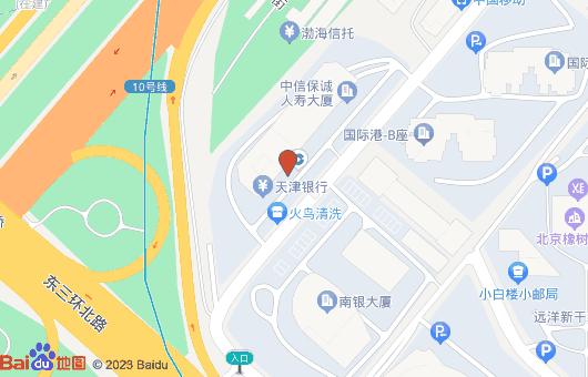 万科时代中心叁元(图1)