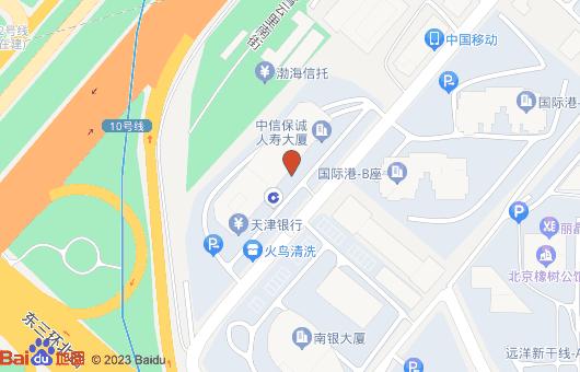 中信保诚人寿大厦(图7)