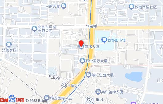 京瑞大厦(图1)