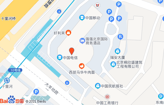 瑞安大厦(图3)